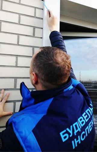Приемка квартир в новостройках Киев, Днепр, Львов